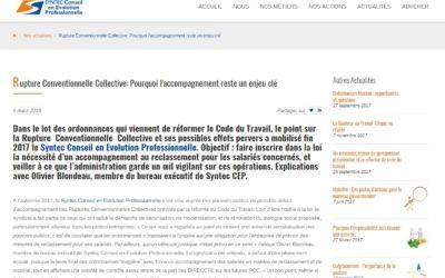 [Rédaction web] Accompagner les Ruptures Conventionnelles Collectives